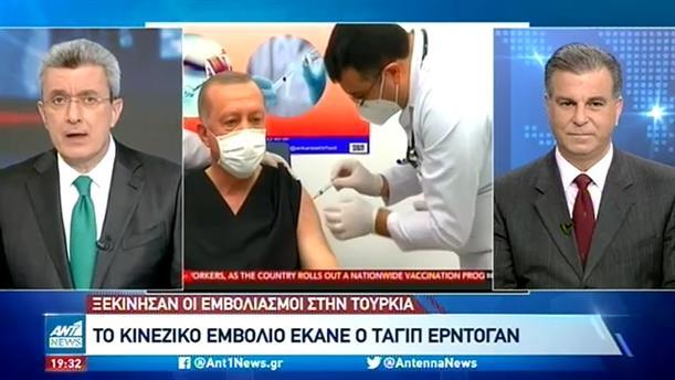 Κορονοϊός: Live ο εμβολιασμός του Ερντογάν στην Τουρκία