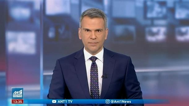 ANT1 NEWS 22-02-2021 ΣΤΙΣ 13:00