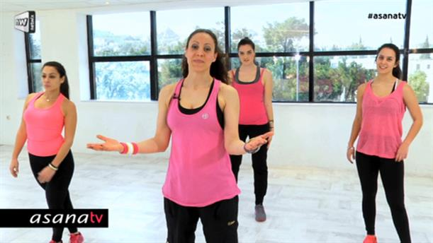 Zumba Dance για αρχάριους