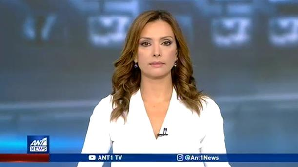 ANT1 NEWS 21-07-2020 ΣΤΙΣ 13:00