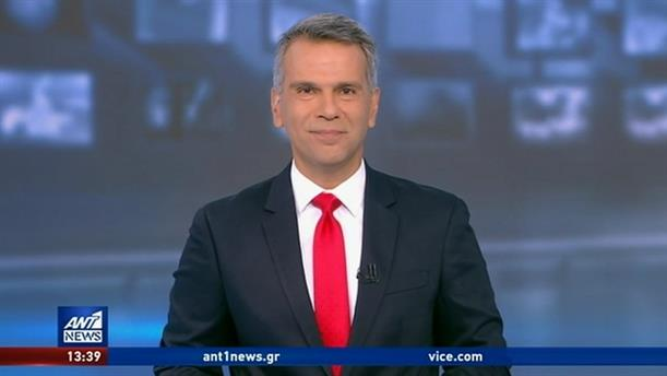 ANT1 NEWS 08-07-2020 ΣΤΙΣ 13:00