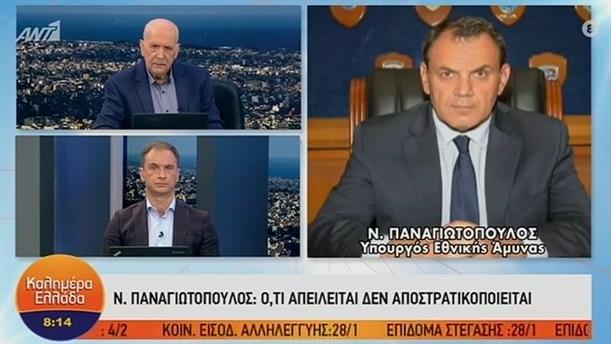 Παναγιωτόπουλος στον ΑΝΤ1: αντιμετωπίζουμε τις τουρκικές προκλήσεις με ψυχραιμία και αποφασιστικότητα