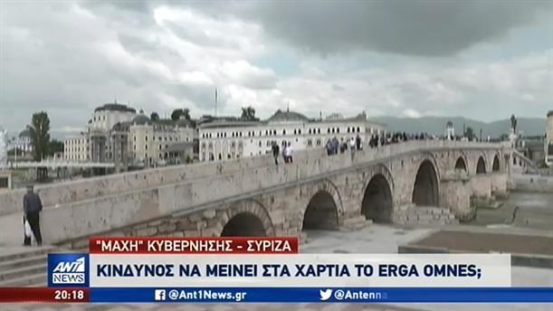 """Μιλοσόσκι: υπάρχει τρόπος να επαναφέρουμε το όνομα """"Μακεδονία"""""""