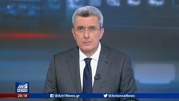 ANT1 NEWS 30-01-2020 ΣΤΙΣ 19:30