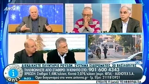 Πρωινό ΑΝΤ1 – Ενημέρωση - 30/12/2013