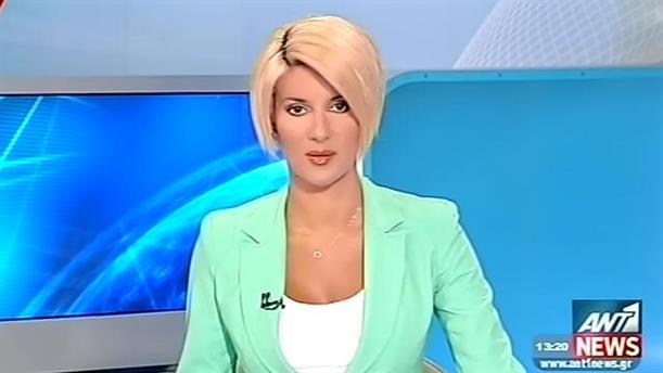 ANT1 News 19-06-2014 στις 13:00