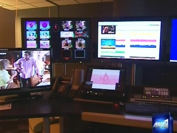 Φτάνει στη Θράκη η ψηφιακή τηλεόραση