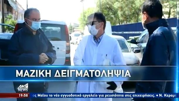Κορονοϊός: Σαρωτικοί έλεγχοι για τα νέα κρούσματα στη Λάρισα