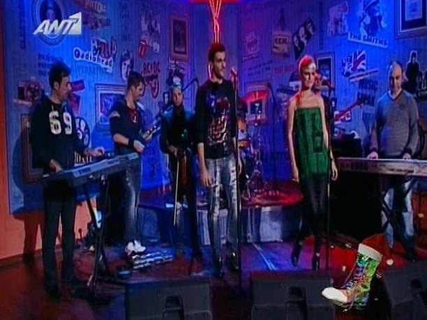 Ράδιο Αρβύλα – Μαρία Εγγλέζου - 20/12/2011