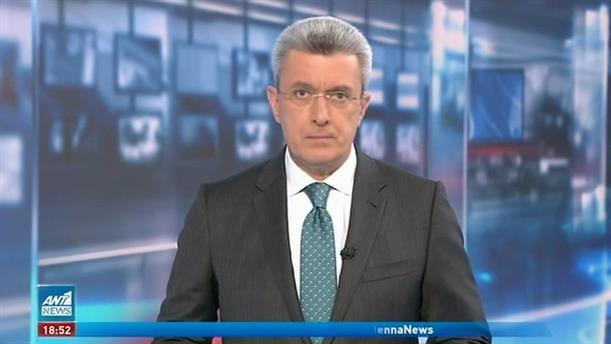 ANT1 NEWS 12-03-2021 ΣΤΙΣ 18:50