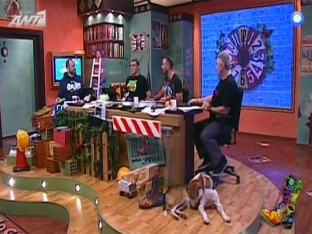 Ράδιο Αρβύλα - 27/02/2012