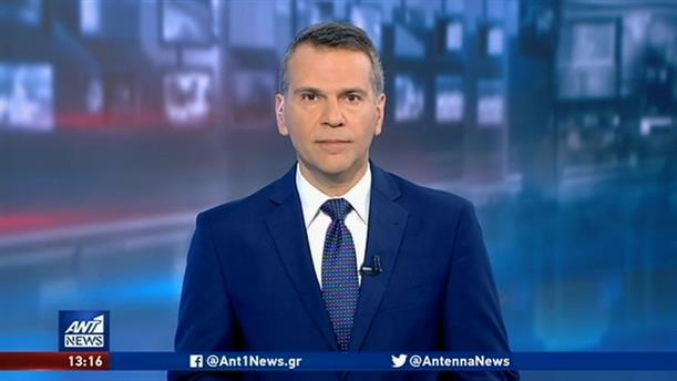 ANT1 NEWS 12-03-2020 ΣΤΙΣ 13:00