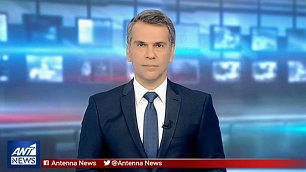 ANT1 NEWS 23-03-2019 ΣΤΙΣ 13:00