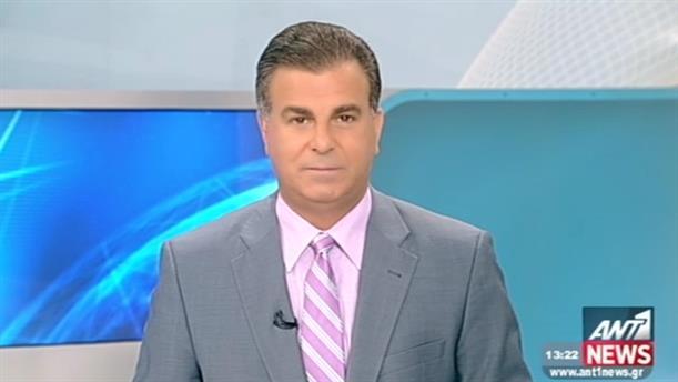 ANT1 News 22-08-2015 στις 13:00