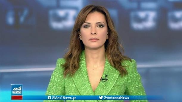 ANT1 NEWS 01-02-2021 ΣΤΙΣ 13:00