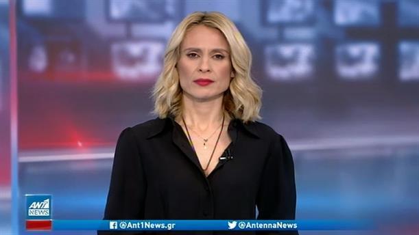 ANT1 NEWS 13-12-2020 ΣΤΙΣ 18:50