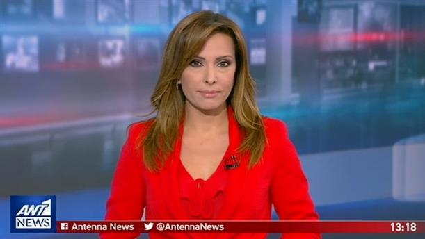 ANT1 NEWS 26-06-2019 ΣΤΙΣ 13:00
