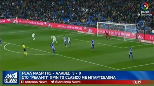 Γκολ από τα καλύτερα παιχνίδια της Κυριακής στην Ευρώπη