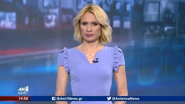 ANT1 NEWS 21-06-2020 ΣΤΙΣ 19:30