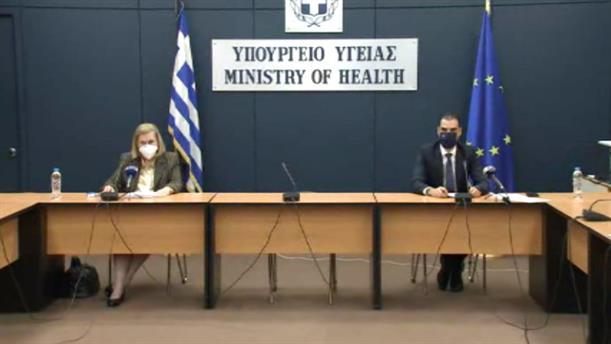 Κορονοϊός: Θεοδωρίδου και Θεμιστοκλέους για τον εμβολιασμό στην Ελλάδα