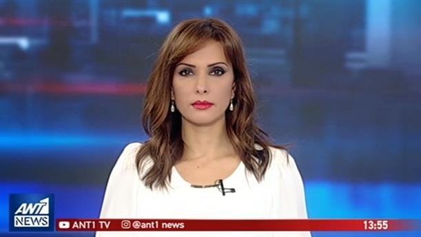 ANT1 NEWS 04-12-2018 ΣΤΙΣ 13:00