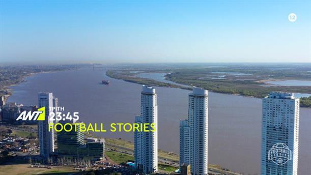 Football Stories – Τρίτη 26/11