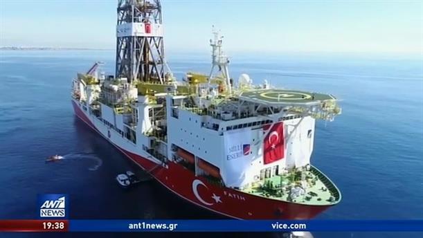 Ευρωπαϊκή απάντηση στις τουρκικές προκλήσεις – Γαλλική φρεγάτα στην κυπριακή ΑΟΖ