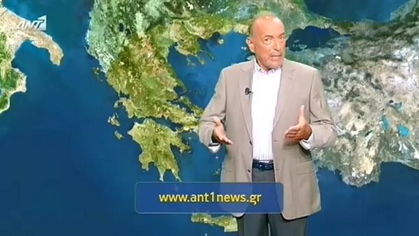 ΔΕΛΤΙΟ ΚΑΙΡΟΥ ΓΙΑ ΑΓΡΟΤΕΣ – 02/09/2015
