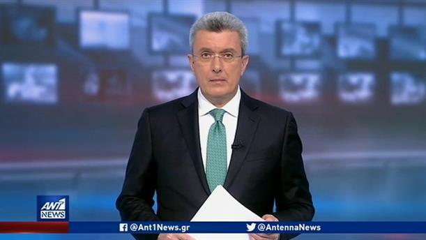 ANT1 NEWS 13-04-2020 ΣΤΙΣ 19:30