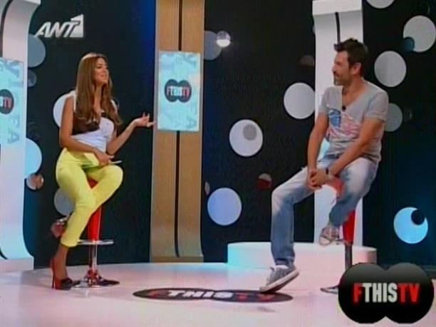FTHIS TV 06/09/2012