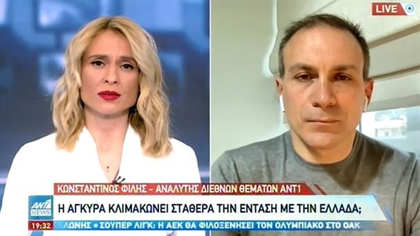 Φίλης στον ΑΝΤ1: Προσχηματική η αποκλιμάκωση της έντασης από την Τουρκία