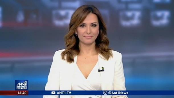 ANT1 NEWS 07-05-2020 ΣΤΙΣ 13:00