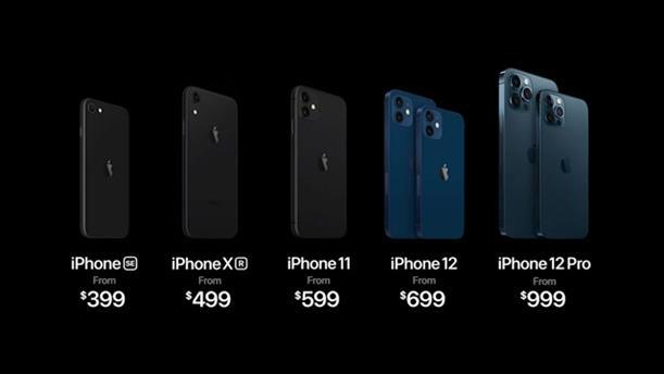 Η Apple παρουσίασε το νέο iPhone