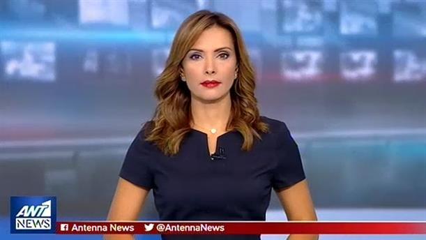 ANT1 NEWS 26-08-2019 ΣΤΙΣ 19:30