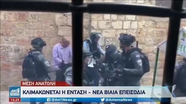 Ισραήλ: αμείωτες οι «μάχες» στα Ιεροσόλυμα