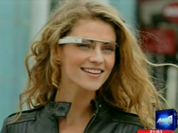 Γυαλιά hi-tech ετοιμάζει η Google