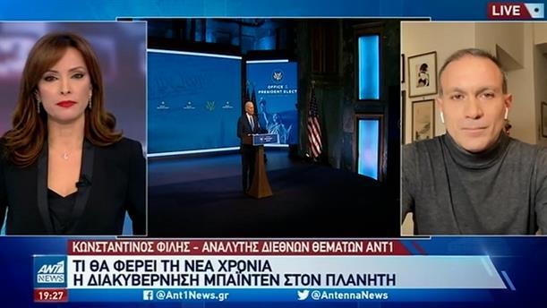 Φίλης στον ΑΝΤ1: στην κόψη του ξυραφιού οι ελληνοτουρκικές σχέσεις στο ξεκίνημα του 2021