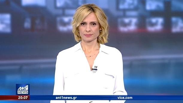 ANT1 NEWS 26-10-2019 ΣΤΙΣ 19:30