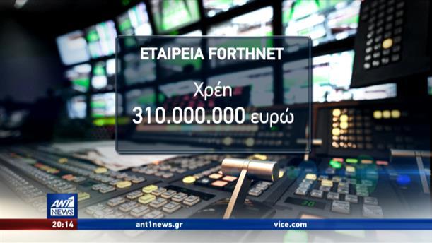 ΣΥΡΙΖΑ: σύγκρουση συμφερόντων από την εξαγορά της Forthnet