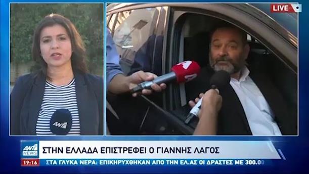 Γιάννης Λαγός: έκδοση στην Ελλάδα τις επόμενες ημέρες