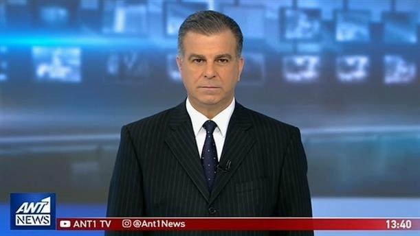 ANT1 NEWS 11-05-2019 ΣΤΙΣ 13:00
