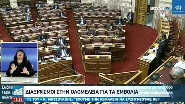 Αντιπαράθεση στην Βουλή για τον κορονοϊό
