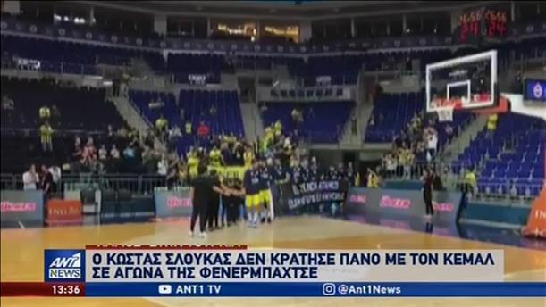 Μπάσκετ: Εκπληκτικός ξανά ο Αντετοκούνμπο - Εκτός Κυπέλλου ο Παναθηναϊκός