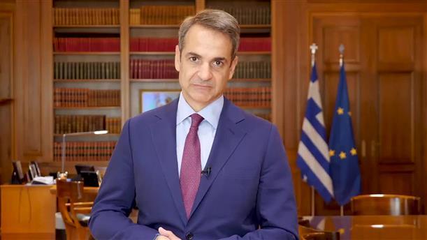 Χαιρετισμός του Κυρ. Μητσοτάκη προς τη σύνθεση της νέας Ευρωπαϊκής Επιτροπής