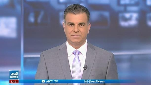 ANT1 NEWS 12-03-2021 ΣΤΙΣ 13:00