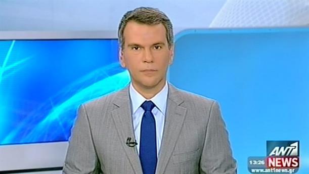 ANT1 News 06-09-2014 στις 13:00