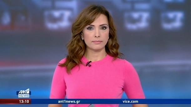 ANT1 NEWS 31-01-2020 ΣΤΙΣ 13:00