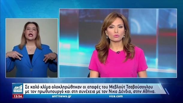 ANT1 NEWS 31-05-2021 ΣΤΗ ΝΟΗΜΑΤΙΚΗ