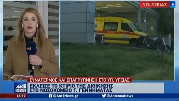 Κρούσμα κορονοϊού στο Νοσοκομείο Γεννηματάς