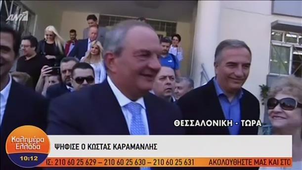 Ψήφισε ο Κωνσταντίνος Καραμανλής